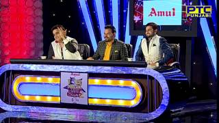 Full Episode-1 I Studio Round I Voice Of Punjab Chhota Champ 2 I 2015