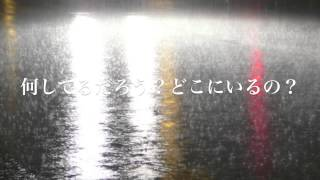 究極の失恋ソング カタチない恋/H!dE thumbnail