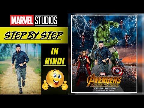 PicsArt Avenger The Infinity War Movie Poster Editing || PicsArt Best Manipulation Editing ||