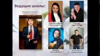 Школа молодоженов Сергея Илларионова в Чебоксарах