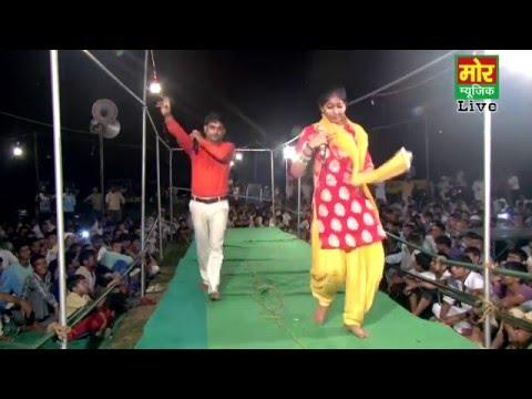 Gora Mat Na Ja || Pepsi & Divya || Amoli Jagran || Mor Bhagti Bhajans