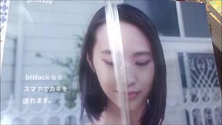 痴情の接吻(3)