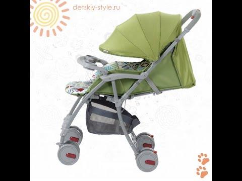 24 сен 2016. Обзор отзыв о детской прогулочной коляске happy baby cindy stroller. Сборка коляски трости хэппи беби.