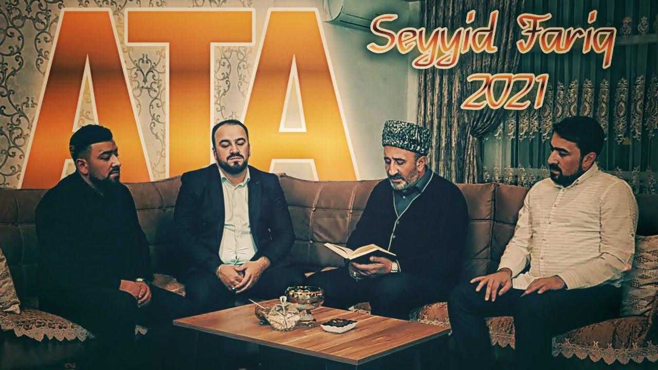 Seyyid Fariq - Ata (Official Video) 2021