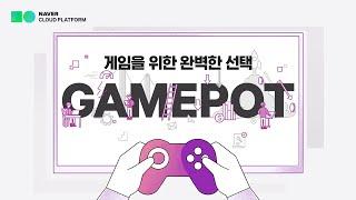 [상품 소개] 게임을 위한 완벽한 선택, 게임플랫폼 게…