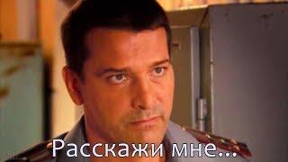 Ярослав Бойко || Расскажи мне, расскажи...
