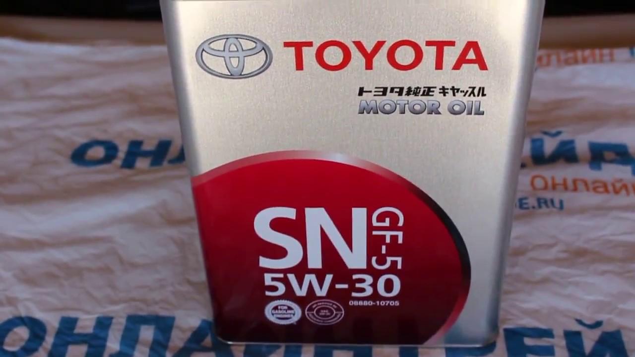 Оригинальное моторное масло Toyota 10w-30 SN USA - YouTube