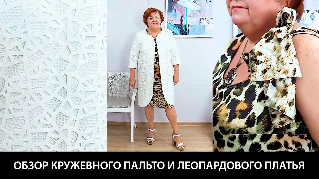 Модное женское летнее джинсовое платье - YouTube