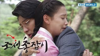 Video Gunman In Joseon | 조선총잡이 - EP 12 [SUB : KOR, ENG, CHN, MLY, VIE, IND] download MP3, 3GP, MP4, WEBM, AVI, FLV Agustus 2018