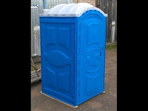 Туалетная кабина Бастион. Сборка туалетной кабины.