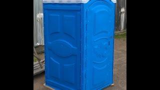 Туалетная кабина Бастион. Сборка туалетной кабины.(, 2016-07-18T09:57:45.000Z)
