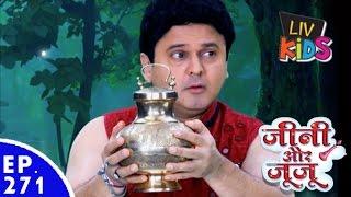Jeannie aur Juju - जीनी और जूजू - Episode 271 - Jin Baba Ki Paheli