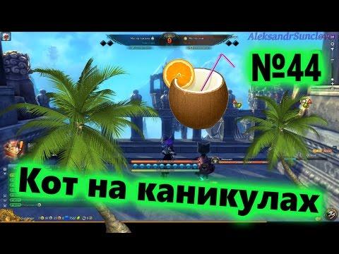 Новые бесплатные игры, Скачать бесплатно, Игры Атарата