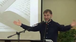 Как читать и понимать Библию Константин Жигулин