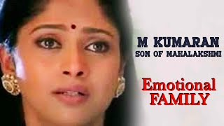 M. Kumaran Son of Mahalakshmi | Jayam Ravi | Asin | Vivek | Emotional Scene 4K (English-Subtitle )