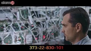 Сигналізація являє охоронних систем компанії Satel, Польща