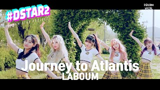 [#DSTAR2] LABOUM - 상상더하기JOURNEY TO ATLANTIS │#D Special cover
