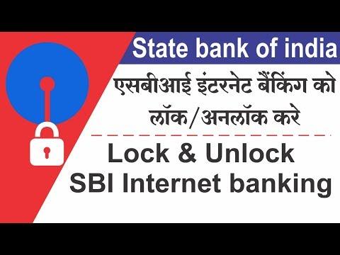 How To Lock/unlock Your SBI Internet Banking Online | SBI Net Banking Deactivate | Lock User In SBI