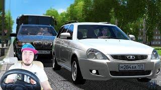 БОМБИЛА КУПИЛ НОВУЮ ПРИОРУ УНИВЕРСАЛ и ПОПАЛ - City Car Driving + РУЛЬ