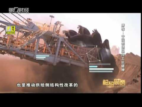 【解码财商】唐骏:中国制造亟待工匠精神