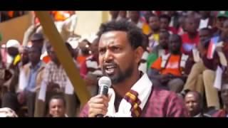 Ethiopia: Sidama Grand Rally in Hawassa City - የሲዳማ ሰላማዊ ሰልፍ በሀዋሳ