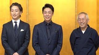 新作歌舞伎「風の谷のナウシカ」の製作発表会が行われ、歌舞伎俳優の尾...