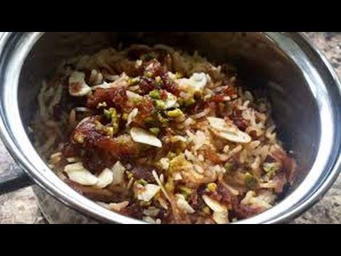 Fruit Biryani | INDIAN RECIPES | WORLD'S FAVORITE RECIPES | HOW TO MAKE