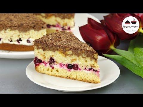 Торт КСЮША  Вкусный ТОРТ на День рождения