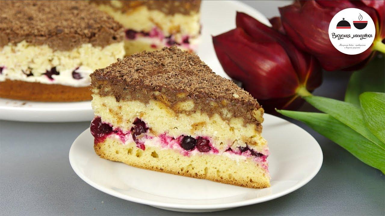 Торт КСЮША Вкусный ТОРТ на День рождения - YouTube