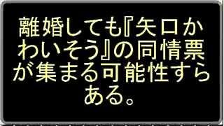 【芸能】矢口真里 生番組でおとぼけ 不倫報道に「何かあったんでしょう...