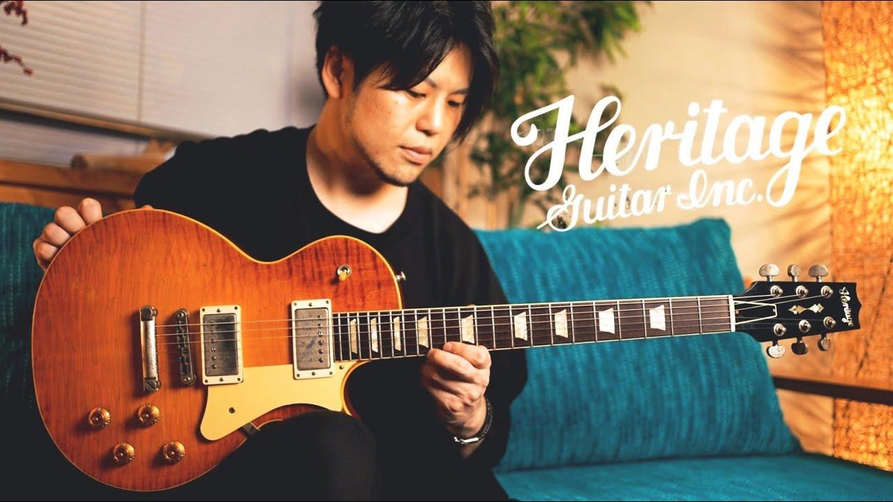 伝説のギターを生んだ職人、工場、製法…。その音は大いなる『遺産』!弾けばアメリカの風が吹くHeritage Guitars(ヘリテイジギターズ)の伝統的ラインナップをタメシビキ!