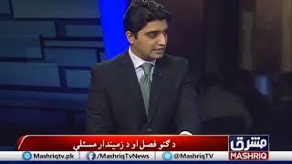 Sugarcane Farmers demands increase in rates l Mashriq RoundUp with Muhammad Faheem