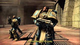 Warhammer 40.000 Space Marine (Официальный русский трейлер)