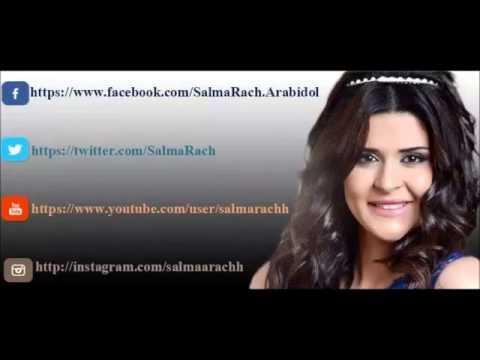 لقاء سلمى رشيد على Salma Rachid  Radio Dubai Fm