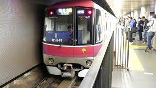 都営地下鉄12-600形12-641F 都庁前行き 大江戸線・大門駅
