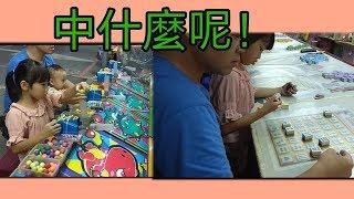 (挑戰)好玩的3D彈珠台和麻將,逛環中夜市 || Seru nya Permainan di Pasar malam