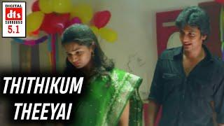 Siva manasula sakthi  songs HD | Thithikum theeyai  song HD | HD Editz Tamil