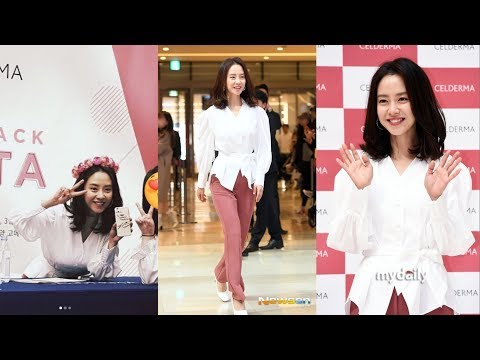 Song Ji Hyo Stunning Beautiful At CELDERMA Fan Signing Event At Starfield Goyang