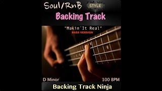 Soul/RnB Backing Track in D Minor, 100 BPM - Bass version [HIGH QUALITY]