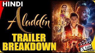 ALADDIN : Trailer Breakdown [Explained In Hindi]