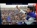Bhim Army Chief To Take On PM Narendra Modi In Varanasi | Chandrashekhar Azad Interview Mp3