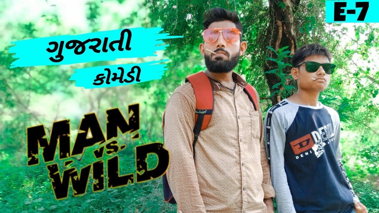 """Download Man was wild 💀🔥🔥"""" Action"""" Drrama"""" Comedy"""" Adventure"""" zulfikar khan"""