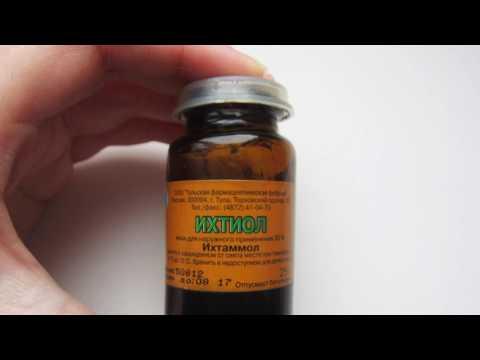 Бартолинит: причины, симптомы, лечение и последствия