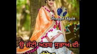 Gal Chakvi || Anmol Gagan Maan || (Whatsapp Video Status) Latest Punjabi Song 2018
