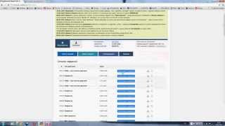 Popidou Сайт для заработка на просмотре видео Без вложений