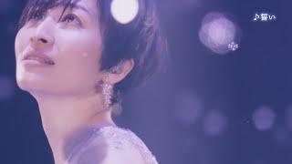 坂本真綾 25周年記念LIVE「約束はいらない」at 横浜アリーナ ティザー映像