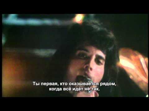 Queen - You're My Best Friend - русские субтитры