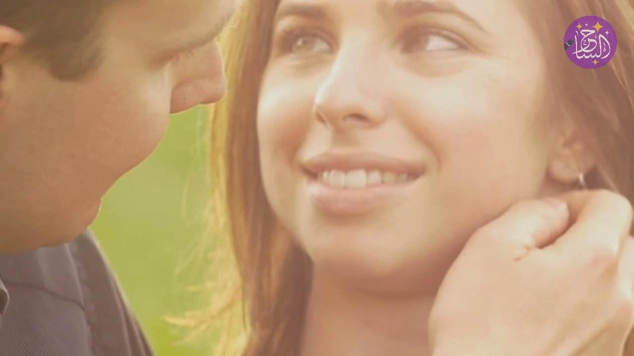 12 إشارة تخبرك أن الرجل متعلق عاطفياً بك، وأنه يريد أن يكون الشخص الأهم والأول في حياتك