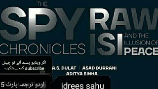 Part 5|urdu translate of ISI&RAW'S Exchiefs book The spy chronicles:RAW,ISI & illusion of peace
