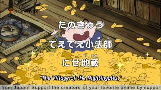 Folktales from Japan 27 Official Preview Simulcast HD